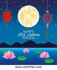 happy mid autumn festival card with lanterns hanging and moon