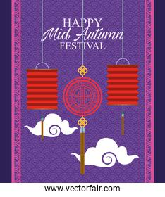 happy mid autumn festival card with lanterns hanging