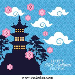 happy mid autumn festival card with castle and flowers