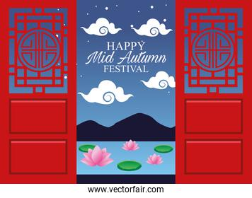happy mid autumn festival card with lake and clouds scene