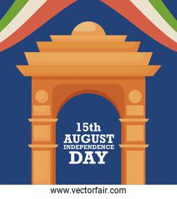 India Gate, 15th of August independence day