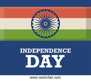 day independence india, india flag with independence day label