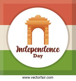 India Gate, Indian independence day