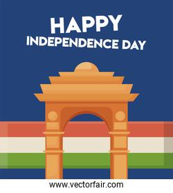 India Gate, happy independence day