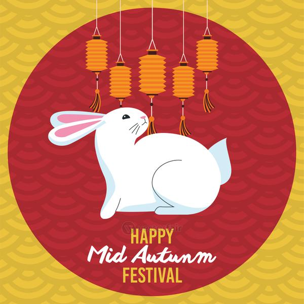happy mid autumn festival with rabbit and lanterns hanging