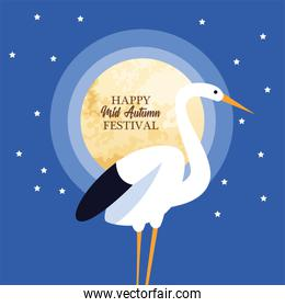 happy mid autumn festival banner with stork and moon