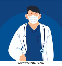 doctor standing wearing face mask