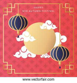 mid autumn festival poster with moon and lanterns