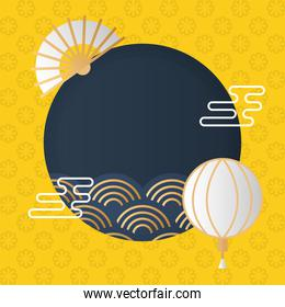 mid autumn festival poster with lamps hanging