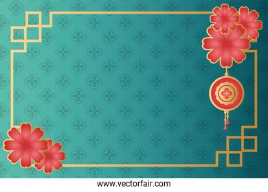 mid autumn festival poster with flowers and lamp hanging