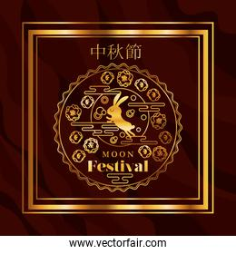 moon festival with rabbit and seal in gold frame on red background vector design