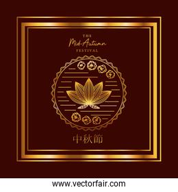 Mid autumn festival with flower and seal in gold frame on red background vector design