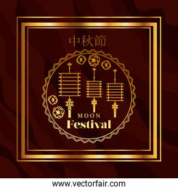 moon festival with lanterns and seal in gold frame on red background vector design