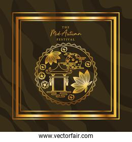 Mid autumn festival with lantern and seal in gold frame on green background vector design