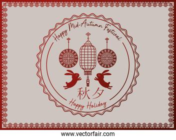 Mid autumn festival with rabbits lantern and seal in frame on gray background vector design