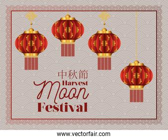 harvest moon festival with red lanterns and frame vector design