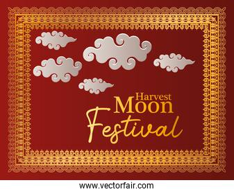harvest moon festival with clouds and gold frame vector design
