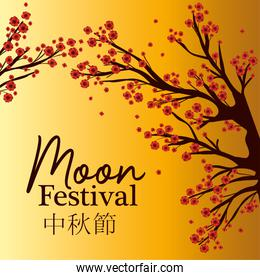 moon festival with flowers tree vector design