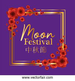 moon festival with red flowers frame vector design