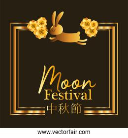 Moon festival with gold flowers frame and rabbit vector design