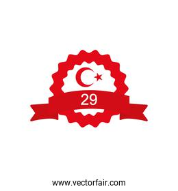 decorative seal and ribbon with turkey republic day design, flat style