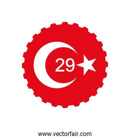 seal stamp with turkey republic date design, flat style