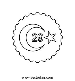 seal stamp with turkey republic date design, line style