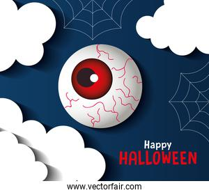 happy halloween banner, with scary eyeball, cloud and spider web in paper cut style