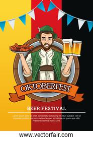 oktoberfest celebration card with german man lifting beers and sausages