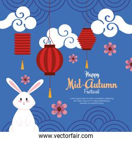 rabbit with clouds and lanterns of happy mid autumn festival vector design
