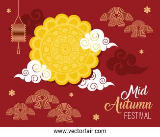 mooncake with lantern and clouds of happy mid autumn festival vector design