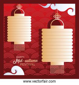 happy mid autumn festival or moon festival with lanterns and clouds
