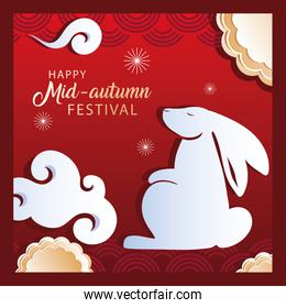 happy mid autumn festival or moon festival with rabbit and moon