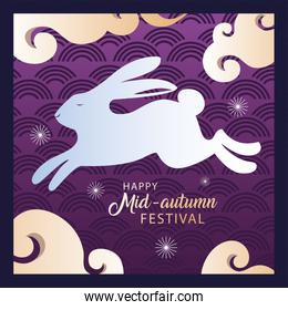 mid autumn festival or moon festival with rabbit