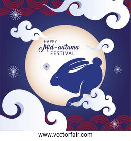 happy mid autumn festival with rabbit and moon