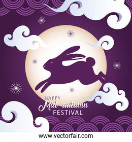 mid autumn festival with rabbit and moon