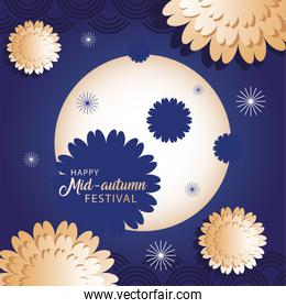 happy mid autumn festival or moon festival with clouds and flowers