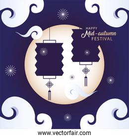 happy mid autumn festival or moon festival with lanterns and moon
