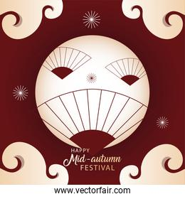 happy mid autumn festival or moon festival with moon, clouds and decoration