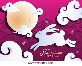 mid autumn festival or moon festival with rabbit and moon, poster