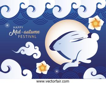 mid autumn festival or moon festival with rabbit and moon, template