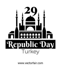 cumhuriyet bayrami celebration day with blue mosque silhouette style