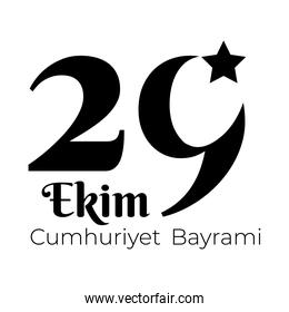 cumhuriyet bayrami celebration day with 29 number in white background silhouette style