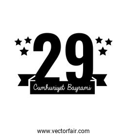 cumhuriyet bayrami celebration day with 29 number in ribbon frame silhouette style