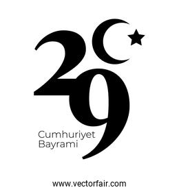 cumhuriyet bayrami celebration day with lettering and ribbon frame silhouette style