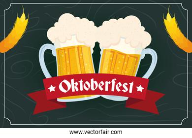 oktoberfest party lettering in ribbon with beers jars