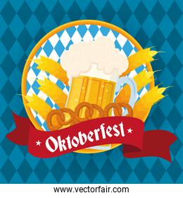 oktoberfest party lettering in ribbon with beer jar and pretzel