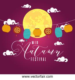 mid autumn festival poster with moon and lamps hanging