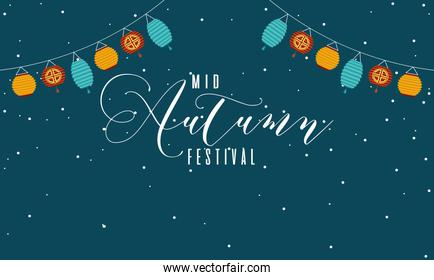 mid autumn festival poster with lettering and lamps hanging