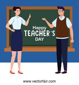 happy teachers day, and couple teachers and chalkboard